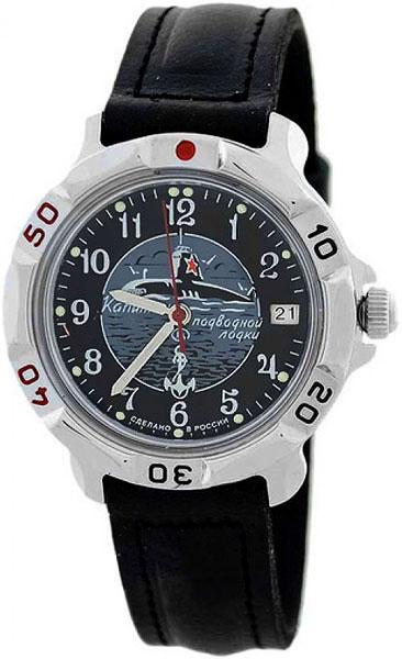 Мужские часы Восток 811831