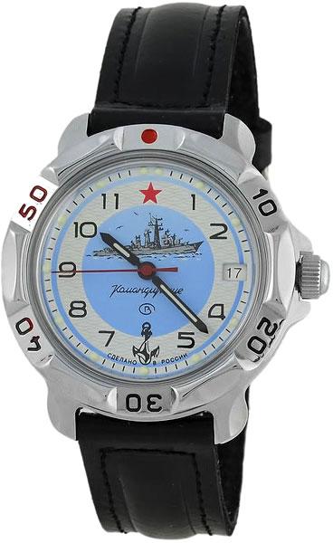 Мужские часы Восток 811879