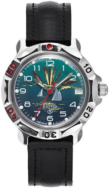Мужские часы Восток 811976