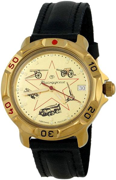Мужские часы Восток 819213