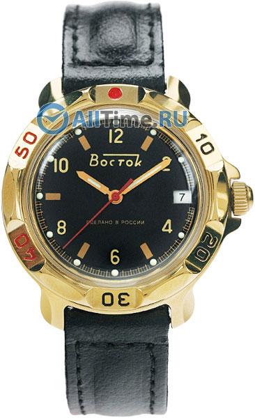 Мужские часы Восток 819326-ucenka все цены