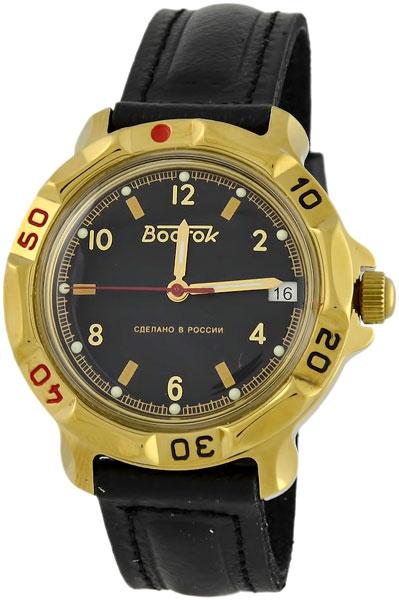Мужские часы Восток 819326