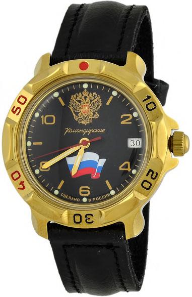 Мужские часы Восток 819453
