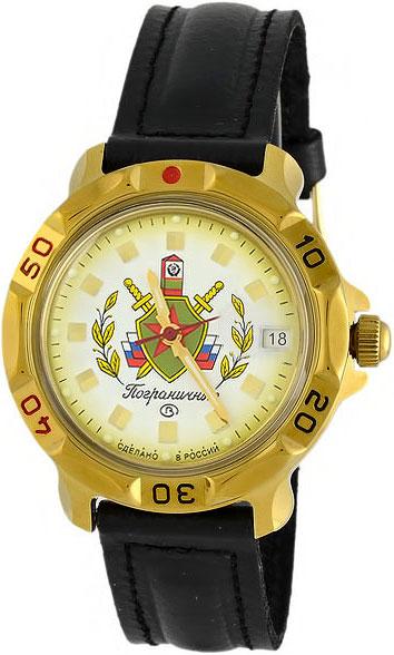Мужские часы Восток 819553