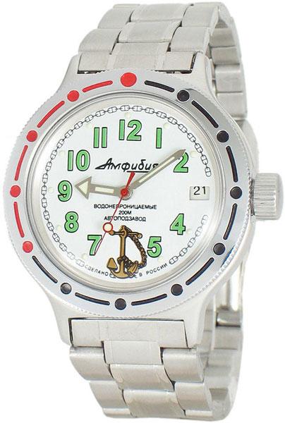 Мужские часы Восток 420381 vostok 420892 восток