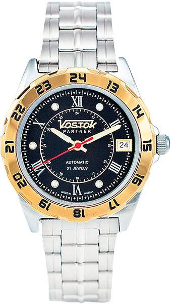 Мужские часы Восток 251191 все цены