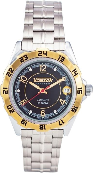 Мужские часы Восток 251262 форма профессиональная для изготовления мыла мк восток выдумщики 688758 1