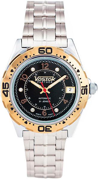 Фото «Российские механические наручные часы Восток 251736»