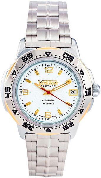 цена на Мужские часы Восток 311147