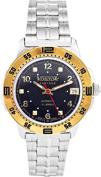 Мужские часы Восток 311238
