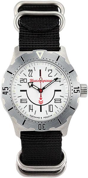 Мужские часы Восток 350624 форма профессиональная для изготовления мыла мк восток выдумщики 688758 1