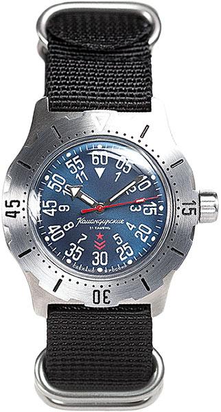 Мужские часы Восток 350745 цена