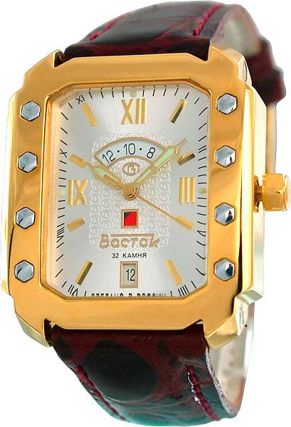 все цены на  Мужские часы Восток 373747  онлайн