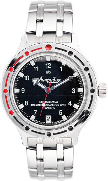 Мужские часы Восток 420269 форма профессиональная для изготовления мыла мк восток выдумщики 688758 1