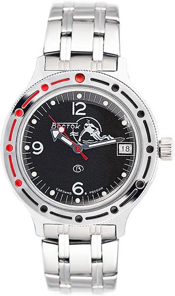 Мужские часы Восток 420634 форма профессиональная для изготовления мыла мк восток выдумщики 688758 1