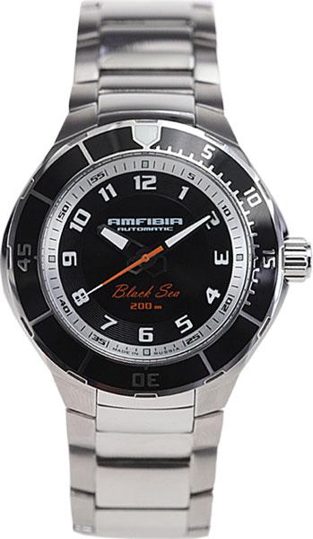 Мужские часы Восток 440793 цена