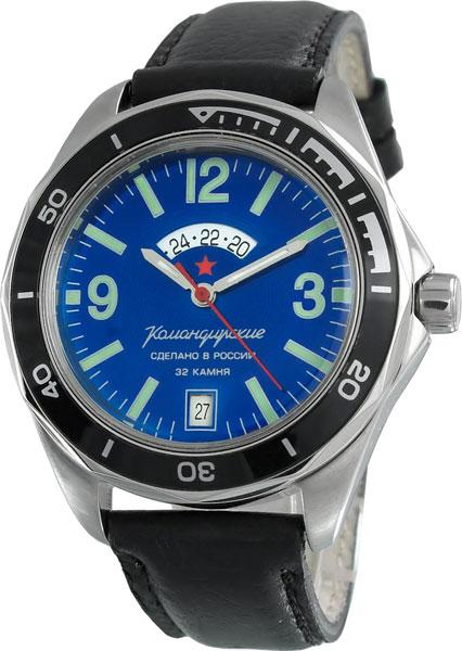 Мужские часы Восток 460325 цена