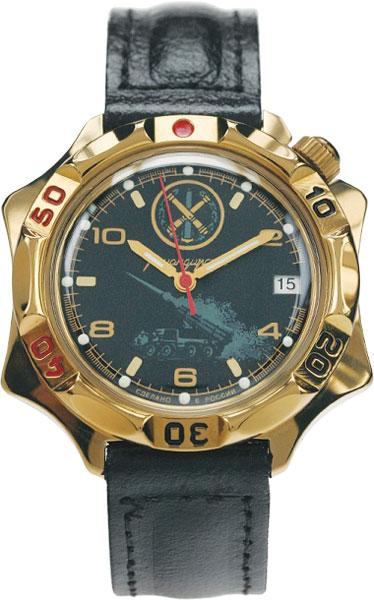 Мужские часы Восток 539771 все цены