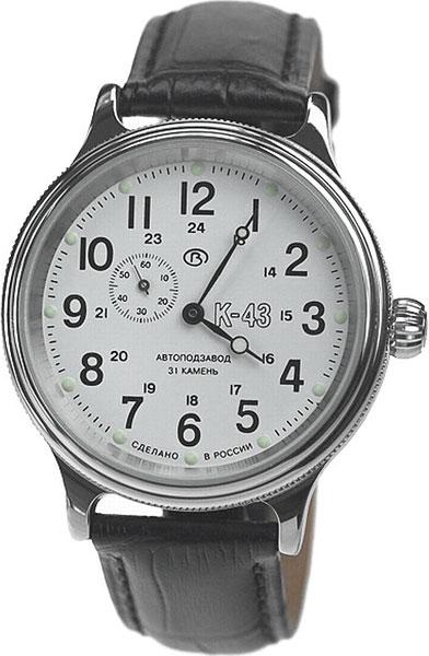 Мужские часы Восток 540851 цена и фото