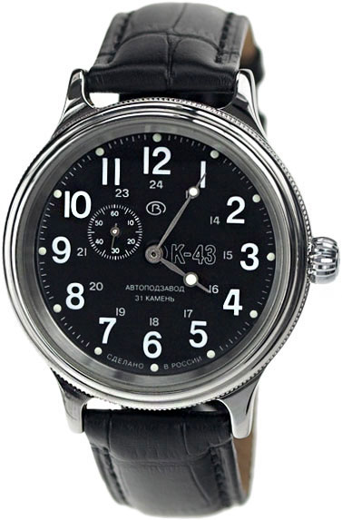 Мужские часы Восток 540854