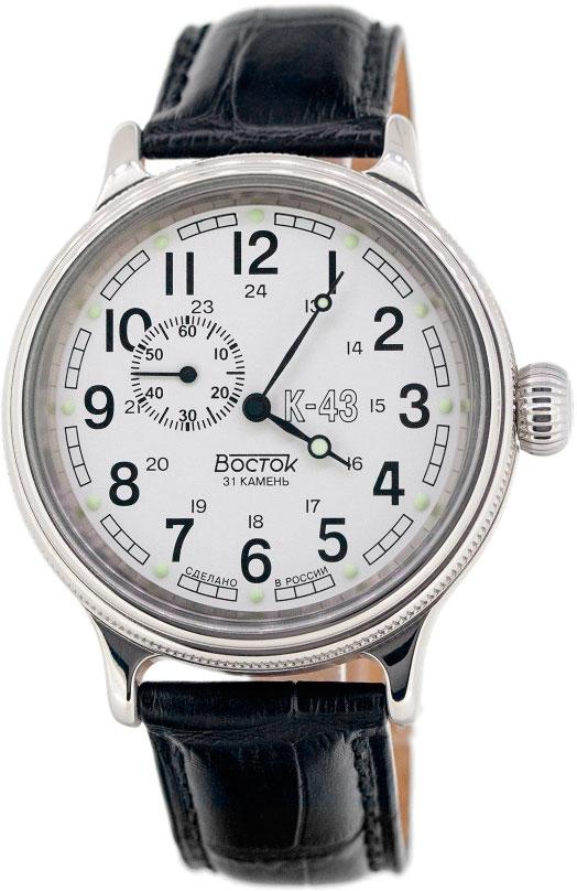 Мужские часы Восток 540932