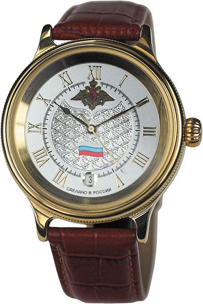 Мужские часы Восток 543365