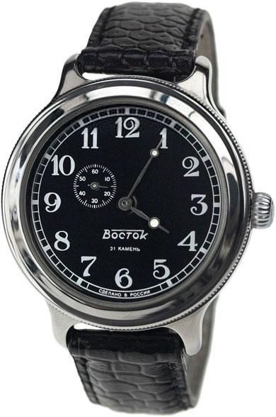 Мужские часы Восток 550872 магнит с рисунком восток
