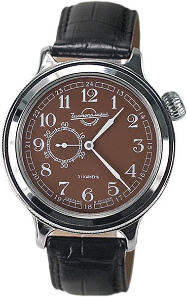 Мужские часы Восток 550934 все цены