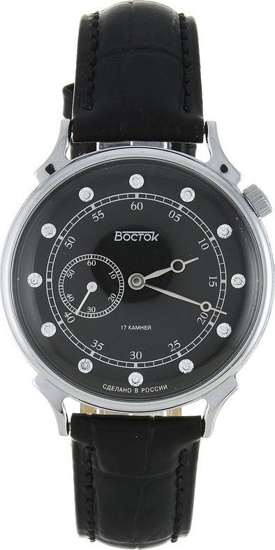 Женские часы Восток 581589