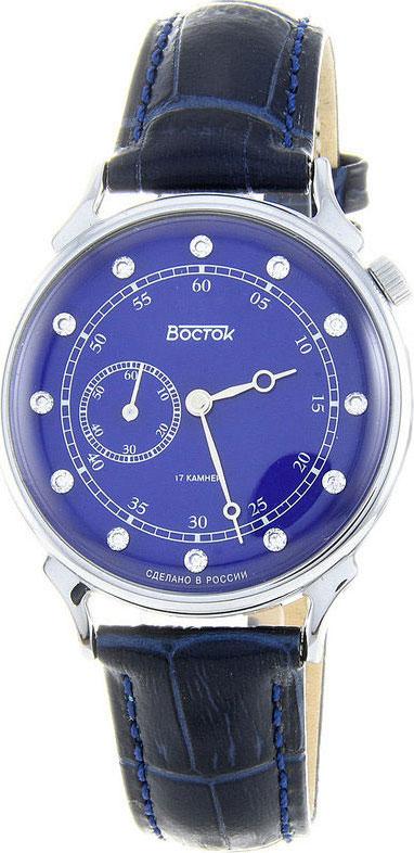 Женские часы Восток 581591