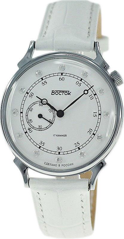 Женские часы Восток 581593