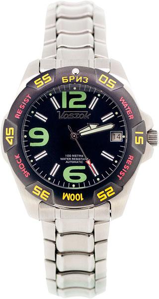 Мужские часы Восток 610221 цена