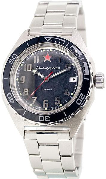 Мужские часы Восток 650537 vostok 420892 восток