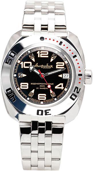 Мужские часы Восток 710335 цена
