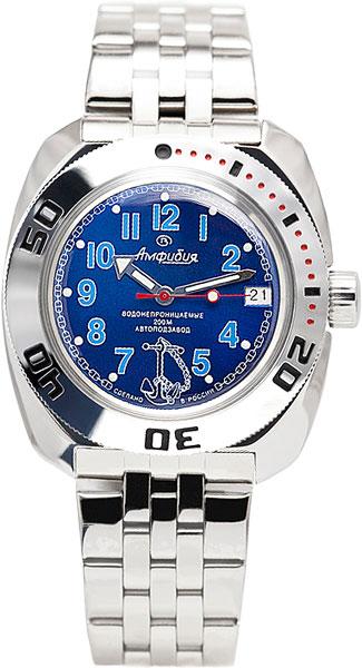 Мужские часы Восток 710382