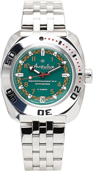 Мужские часы Восток 710439 цена
