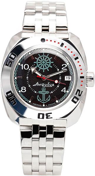 Мужские часы Восток 710526 vostok 420892 восток