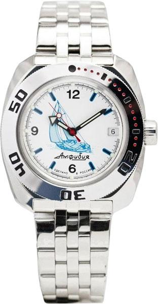 Фото «Российские механические наручные часы Восток 710615»