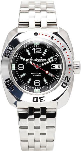 Мужские часы Восток 710640