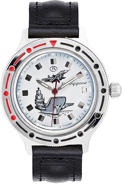 цена Мужские часы Восток 921261 онлайн в 2017 году