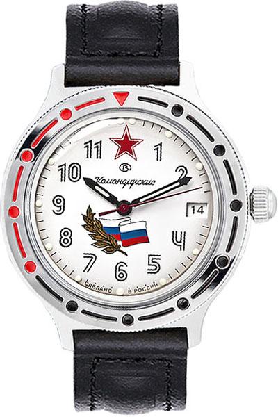 Фото «Мужские российские механические наручные часы Восток Командирские 921277»