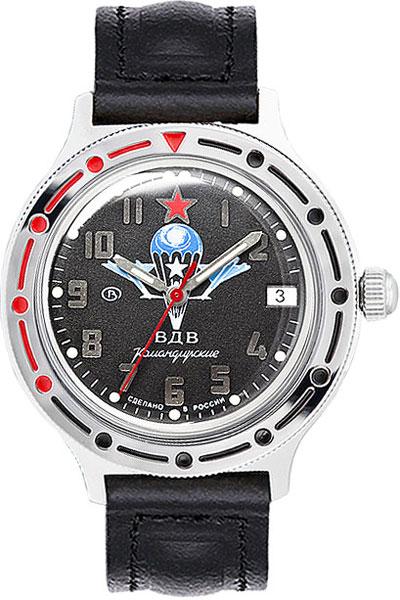 Мужские часы Восток 921288 форма профессиональная для изготовления мыла мк восток выдумщики 688758 1