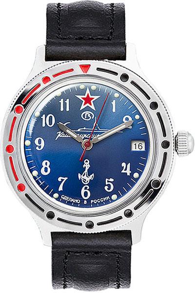 Фото «Мужские российские механические наручные часы Восток Командирские 921289»