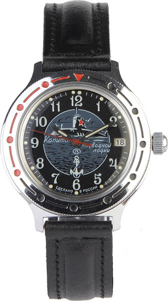 Мужские часы Восток 921831 цена и фото