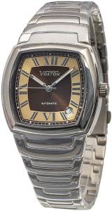 Часы восток престиж купить в спб купить часы с симкартой