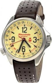 Где купить часы в екатеринбурге официальный