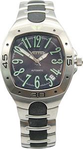 Часы восток престиж купить в спб часы идущие вспять купить