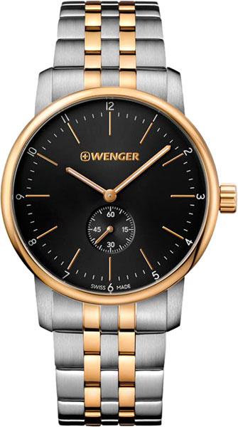 Мужские часы Wenger 01.1741.104