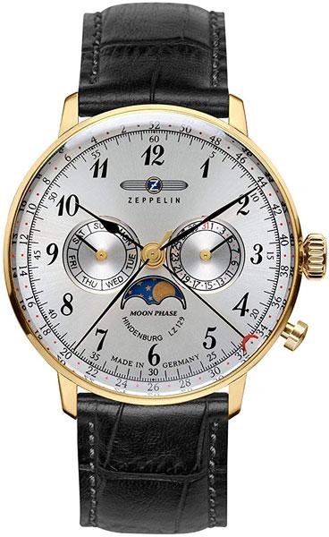 Мужские часы Zeppelin Zep-70381-ucenka мужские часы zeppelin zep 76721 ucenka