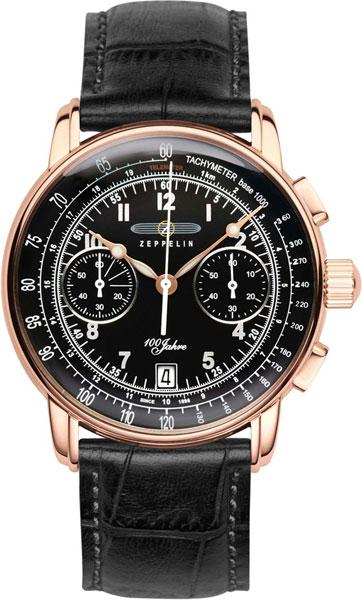 купить Мужские часы Zeppelin Zep-76762 по цене 19490 рублей